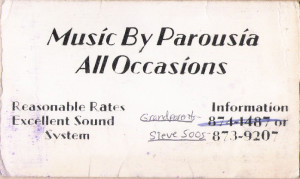 Parousia's 1st Business Card 1977