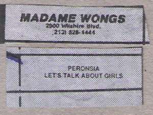Peronsia at Madame Wongs West- May 26, 1988
