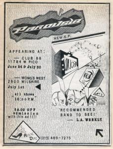 LA Weekely ad - Club  88 - June 24 & July 30, 1988