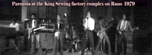Parousia at Rano Industrial factory building May 1979