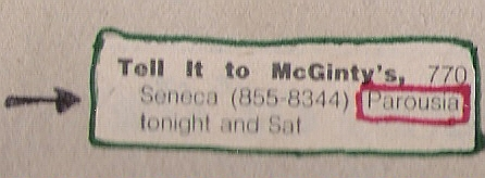 Tell it to McGinty's July 6th-7th 1979